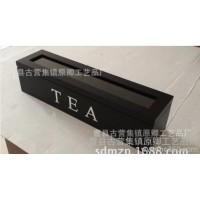 特价实木质茶叶盒筒罐箱咖啡茶袋包装收纳礼品物展示盒分格玻璃盖
