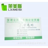 高透明抗震硅胶片 透明硅胶卷材 透明硅胶皮价格优惠