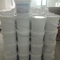 麦芽糖浆 红白糖稀 麦芽糖醇 果糖奶茶烘焙专用甜味剂 一手货源