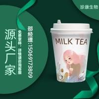 源头厂家十五年 原味草莓香芋多口味速溶袋装奶茶 奶茶店专用奶茶粉