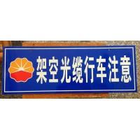 反光通信光缆标牌 PVC塑料光电缆吊牌中国联通电信线缆标示标签牌