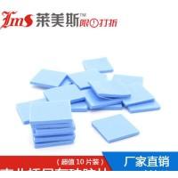 直销大量绝缘耐高温导热硅胶片蓝色 硅胶片硅胶卷材