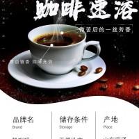 山东天骄生物 低因咖啡 低因速溶咖啡 低因风味咖啡 三合一咖啡 咖啡专用植脂末 厂家直供