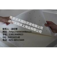 扬州沃荷乳胶床垫厂家w乳胶片材定制 乳胶卷材批发