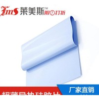 直销高韧性导热硅胶片 电脑显卡硅胶片硅胶卷材 可按要求生产