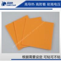 led用双面背胶硅胶片 硅胶片 高性能导热硅胶卷材 质量保证