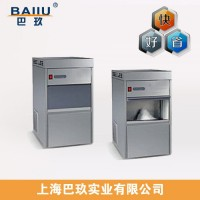 全自动雪花制冰机|国产奶茶店专用雪花制冰机IMS-100