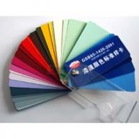 供应国标GSB05-1426-2001色卡漆膜颜色标准样卡