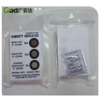 湿度卡123456点湿度指示卡色卡色标珠海直销环保无钴湿度卡