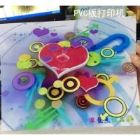 布吉PVC塑料彩印机 PC板UV平板打印机彩印加工厂印刷设备