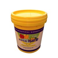 【谊友】15升塑料包装桶 15升塑料包装桶批发 15升塑料包装桶厂家