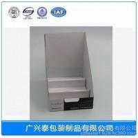 厂家定制电子通用展架 超市用展示盒 瓦楞纸PDQ  蓝牙耳机展示盒其他纸类包装制品