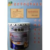 供应恒通18L涂料包装桶 金属包装桶包装桶油漆桶油漆包装桶