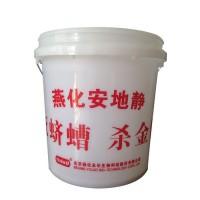 【谊友】10升塑料包装桶   10升塑料包装桶生产厂家 10升塑料包装桶批发
