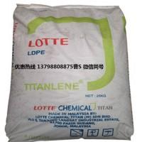蔬果包装原料LDPE F200GG/马来西亚大藤 收缩膜,包装容器-塑料袋