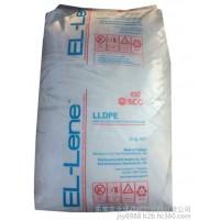 LLDPE M3204RU/RUP泰国SCG 包装容器-塑料容器-塑料罐,农业应用