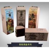 定做免费排版/纸类包装代加工手工活 红酒盒 白酒盒 榄形盒