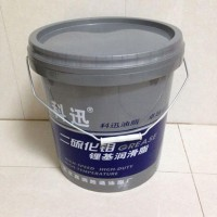 【谊友】 16升塑料包装桶  16升塑料包装桶批发 16升塑料包装桶厂家