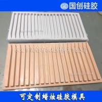 东莞厂家生产粉笔造型模具硅胶 翻模次数多 易脱模