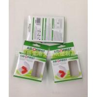 纸类包装 耳麦盒 刀具盒 口罩盒 美容工具盒 象棋纸盒 等