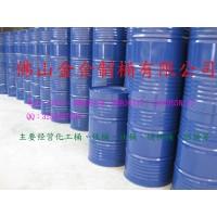供应化工铁桶200L 包装桶 金属桶 闭口桶 食品包装桶200L 金属包装桶