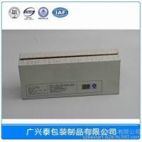 茶叶包装礼盒   纸张生产茶叶包装  纸盒 天地盒送礼佳品其他纸类包装制品