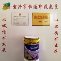 供应恒通5L金属包装桶 化工包装桶 批发化工桶 化学桶 涂料包装桶批发
