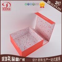 深圳 内定制精美折叠盒 进出口纸类折叠包装 设计定做