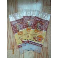 食品塑料彩印包装袋 食品彩印袋