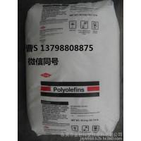 HDPE/HD5000S/泰国PTT/编织袋,包装容器-塑料包装-塑料袋-网眼袋