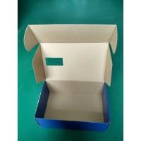 厂家定做彩印包装盒飞机盒,来样定做纸盒 纸类包装容器