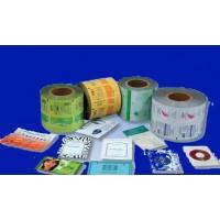 塑料彩印包装袋|食品复合袋|真空复合袋|包装卷膜|...