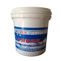 【谊友】10升塑料包装桶   10升塑料包装桶厂家 10升塑料包装桶生产厂家