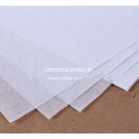 【专业】玻璃隔层纸、玻璃包装纸、玻璃防锈纸、玻璃防潮纸
