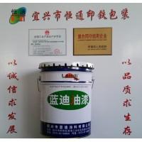 厂家批发恒通20L油漆包装桶 油漆桶 金属包装桶