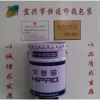 供应恒通18L涂料包装桶 包装桶 涂料桶 金属包装桶 油漆包装桶