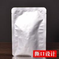 青岛 **塑料包装真空袋真空袋塑料彩印