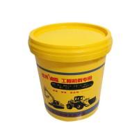 【谊友塑料制品】15升塑料包装桶  15升塑料包装桶厂家