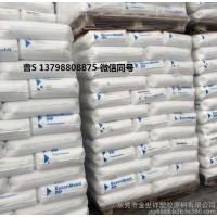 PP 7555KNE2/埃克森美孚/包装容器-塑料容器