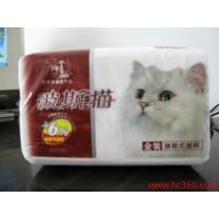 供应卫生纸24自动包装膜卫生纸袋,纸类包装袋,包装袋