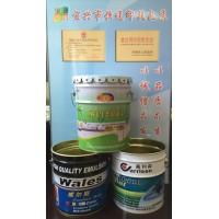供应恒通10L油漆包装桶 金属包装桶 涂料包装桶 化工包装桶 涂料桶