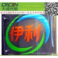 塑料彩印机 数码印花机销售