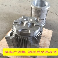铸造模具 覆膜砂模具 射芯机 造型机模具精密铸造模具 压铸模具 木型模具 厂家报价