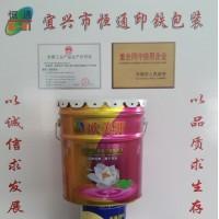 供应恒通18L包装桶 钢提桶 金属包装桶 金属桶 涂料桶 涂料包装罐 铁罐
