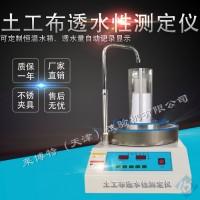 博莱特LBT-35 塑料薄膜和薄片测厚仪 薄膜测厚仪适用于塑料薄膜、薄片的厚度测试