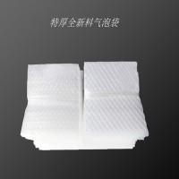 Yipu/亿普 气泡袋 玻璃杯气泡袋 防震缓冲包装 厂家定制