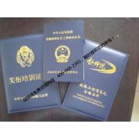 新疆防伪检测报告专用纸印刷
