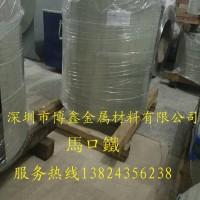 供应上海宝钢0.5T3-BA-M 2.8/2.8 马口铁 镀锡钢板