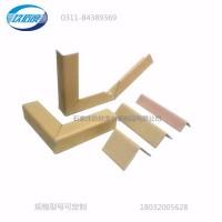 玖拾度  纸包装 纸制品 纸角包装 新型包装材料  纸护角包装