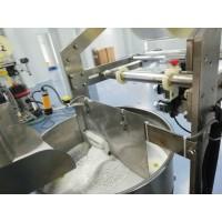 量杯B粉计量包装机全自动5克b粉包装机消毒剂粉末包装机 消毒粉瓶装包装灌装生产线